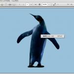 PDFで画像の抽出