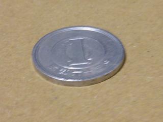 一円玉のイメージです。