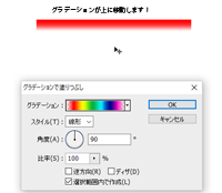グラデーション移動後(アイキャッチ用)