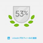 Duolingoに挑戦してみました