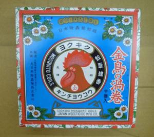 Mosquito Repellent Coil Kincho