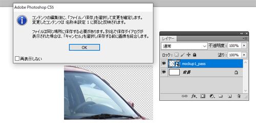 editimage