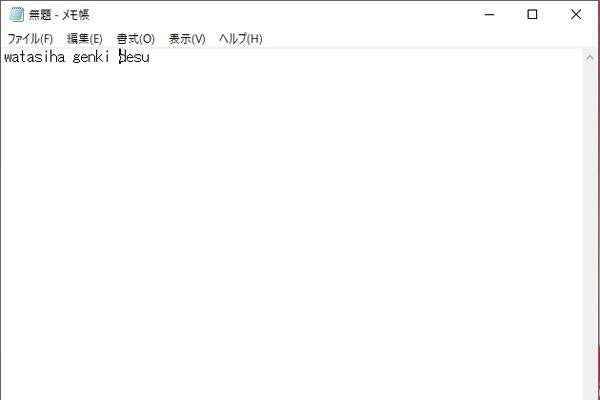 英文字を日本語に再変換