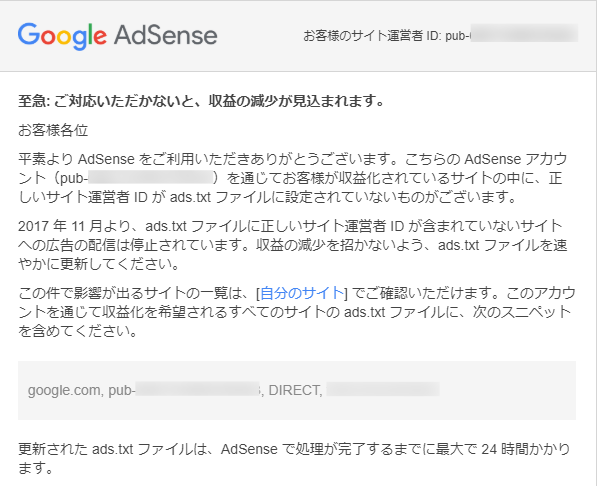 mail from adsense team